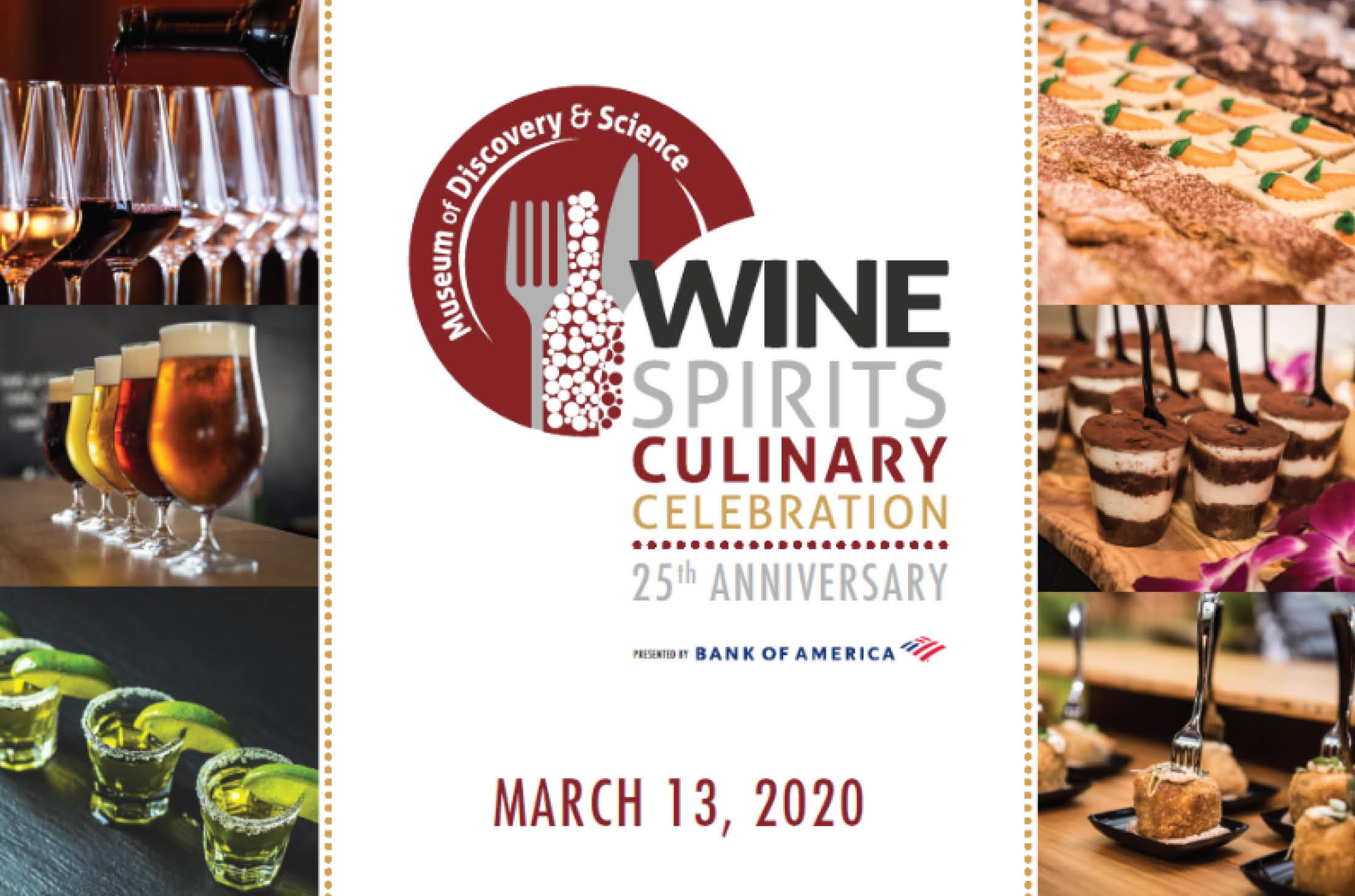 25th Annual Bank of America Wine, Spirits & Culinary Celebration