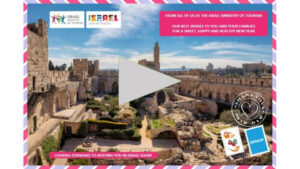 Rosh HaShana Greetings from Israel and the Travel Industry