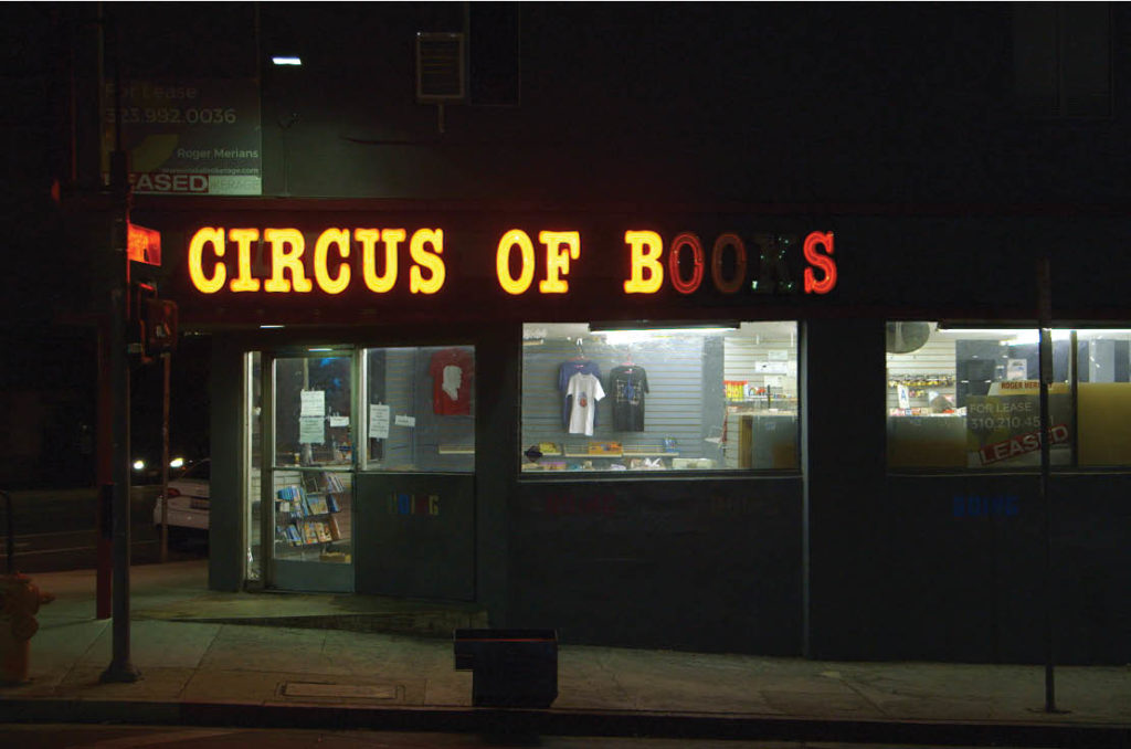 Circus Of Books_store