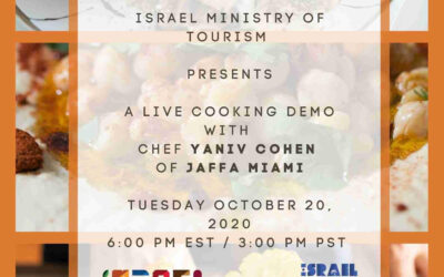 cooking with Israel